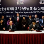 Ineos and Sinopec YPC sign joint venture agreement