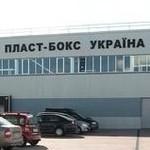 Kryzys ukraiński obciąża producenta wiaderek