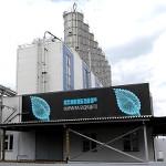 Sibur zwiększył produkcję PET