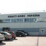 Plast-Box: Wzrost zysku operacyjnego mimo konfliktu na Ukrainie