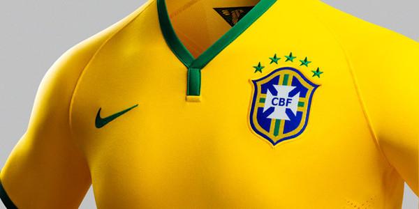 Strój reprezentacji Brazylii