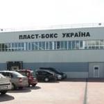 Plast-Box Ukraina poprawia wyniki