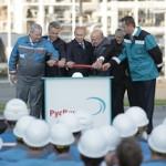 Rusza kluczowa fabryka PVC w Rosji