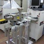 Zmiany w aktywach laboratoryjnych Orlenu