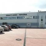 Producent opakowań traci na Ukrainie