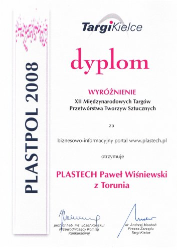 Award of XII International Fair of Plastics Processing  on Business - Informational Web Vortal